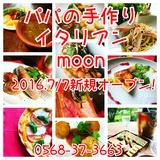 二号店春日井にnew open!! イメージ