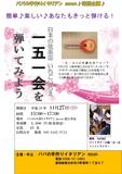 11/27(日)15:00~ギターレッスン第2回! イメージ