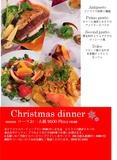 moonクリスマスディナー2018 イメージ
